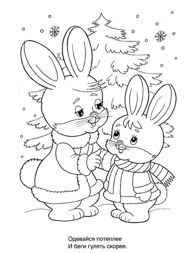 раскраска заяц зимой в лесу