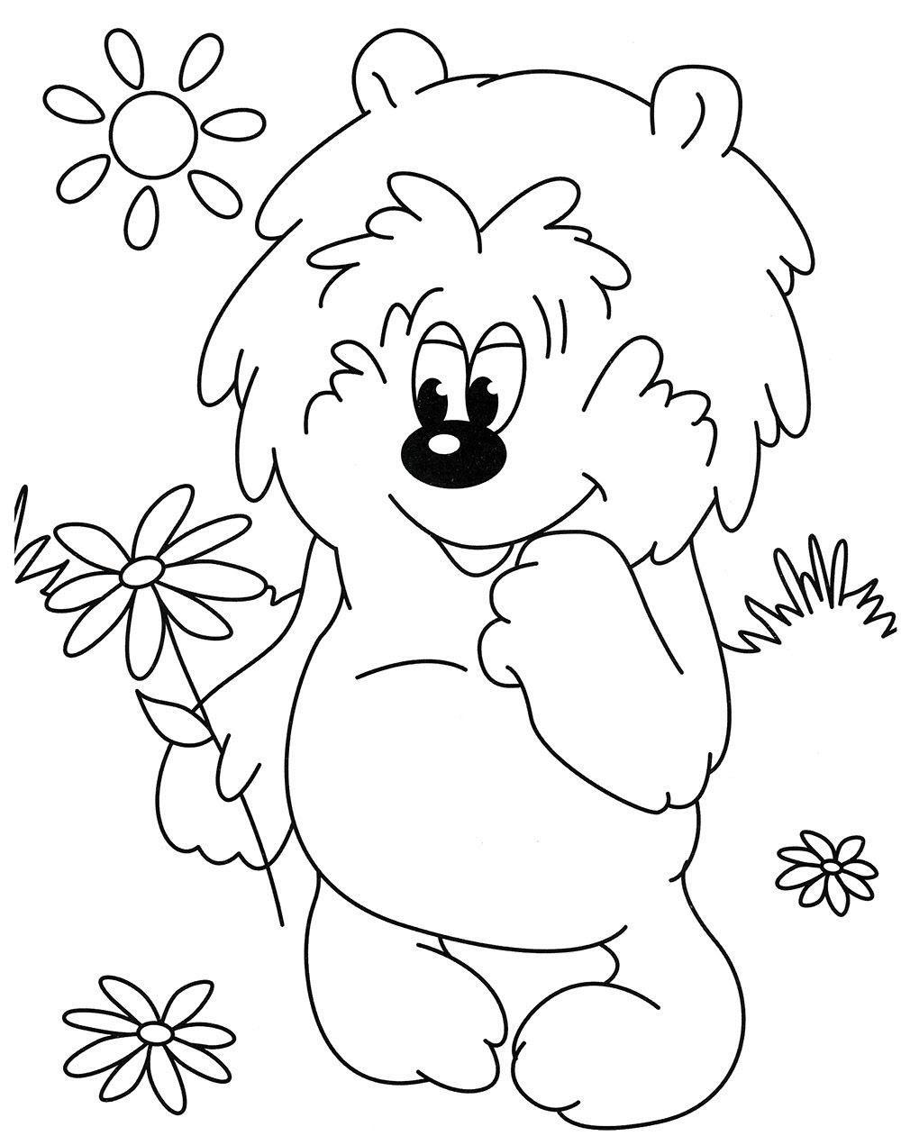 ежик и медвежонок раскраска с цветком