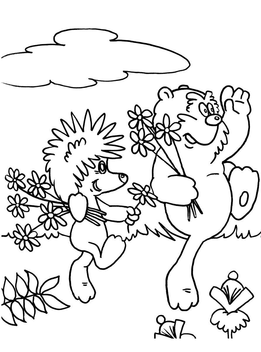 ежик и медвежонок раскраска