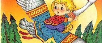 гуси лебеди раскраска из сказки для детей распечатать бесплатно