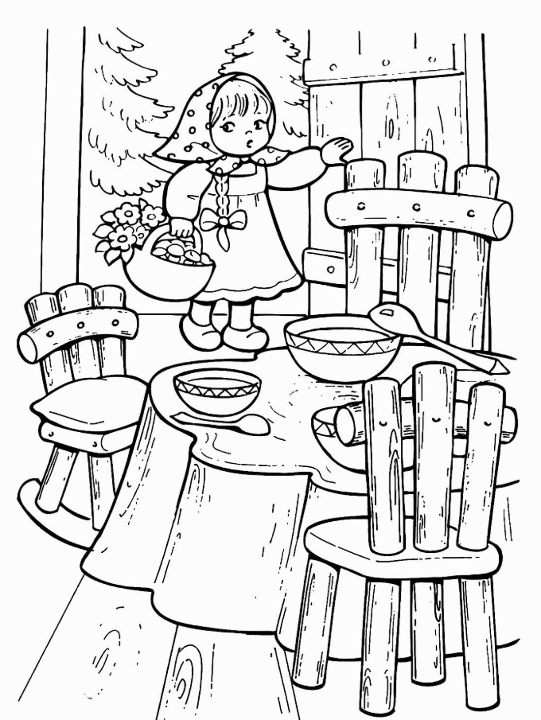 картинки раскраски три медведя для детей распечатать