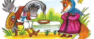 лиса и журавль раскраска для детей сказка распечатать бесплатно