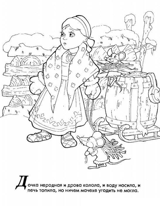 Раскраска Морозко к сказке распечатать бесплатно