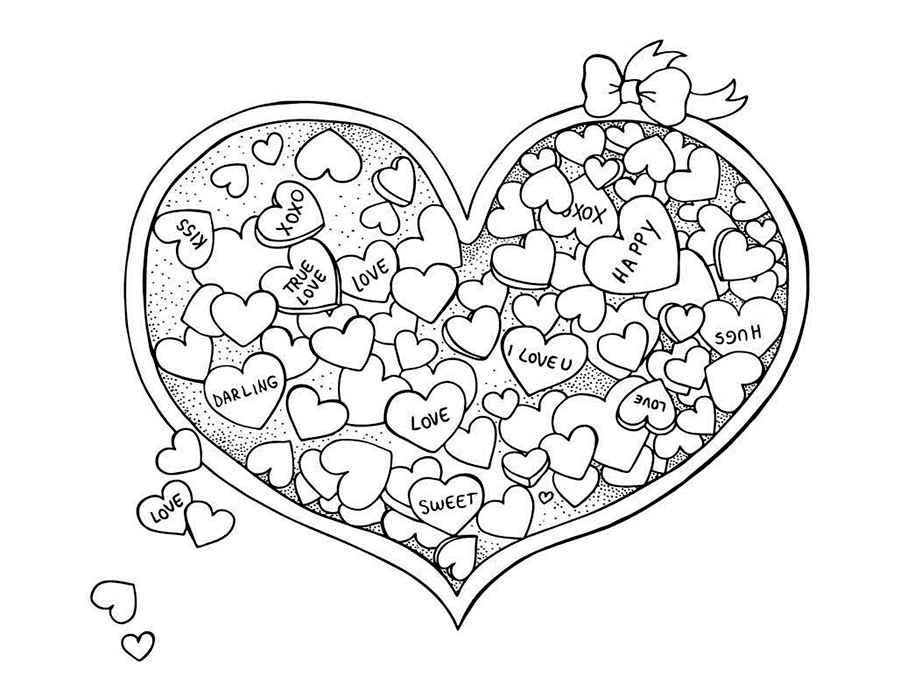 Распечатать открытку в днем святого валентина