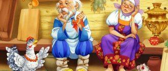 раскраска сказки курочка ряба для детей распечатать бесплатно