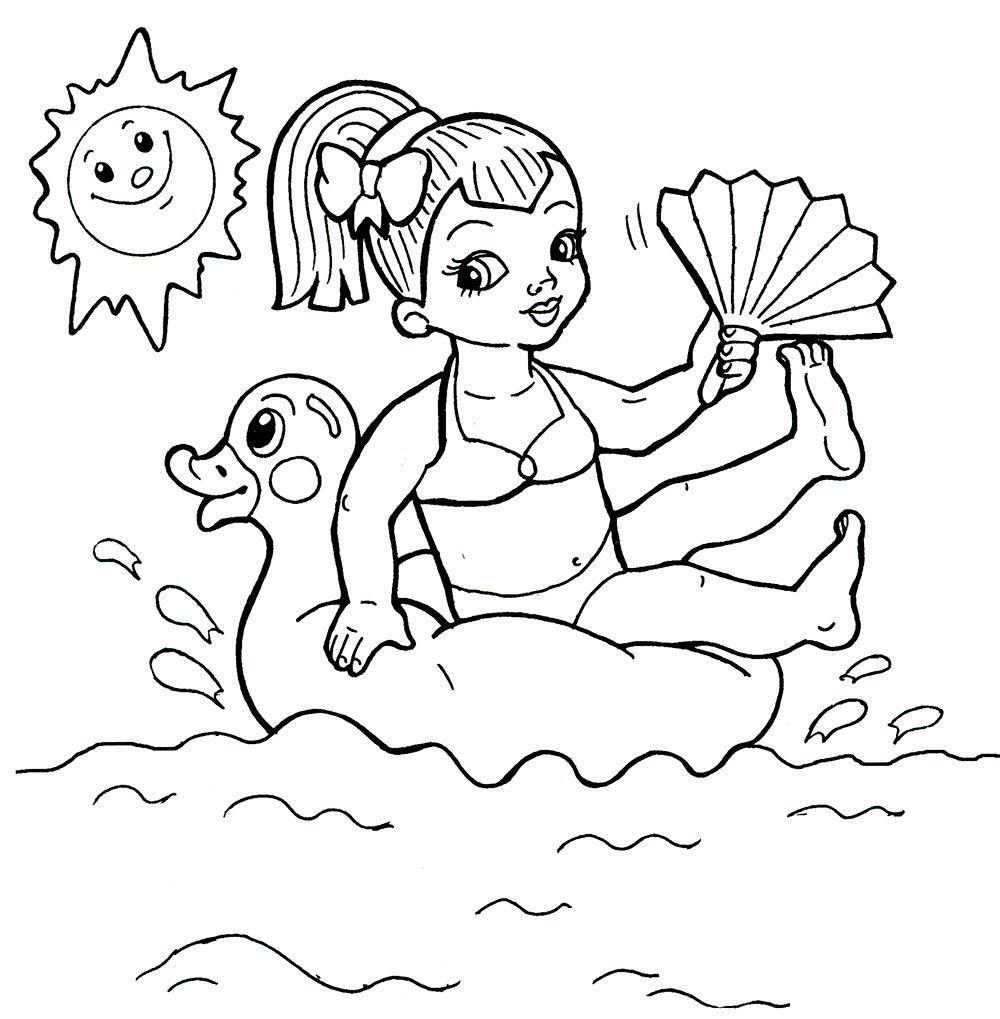 раскраска лето для детей 5 лет