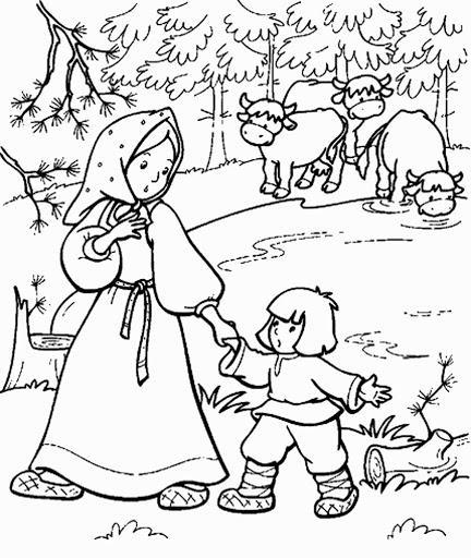 раскраска сестрица аленушка и братец иванушка для детей распечатать