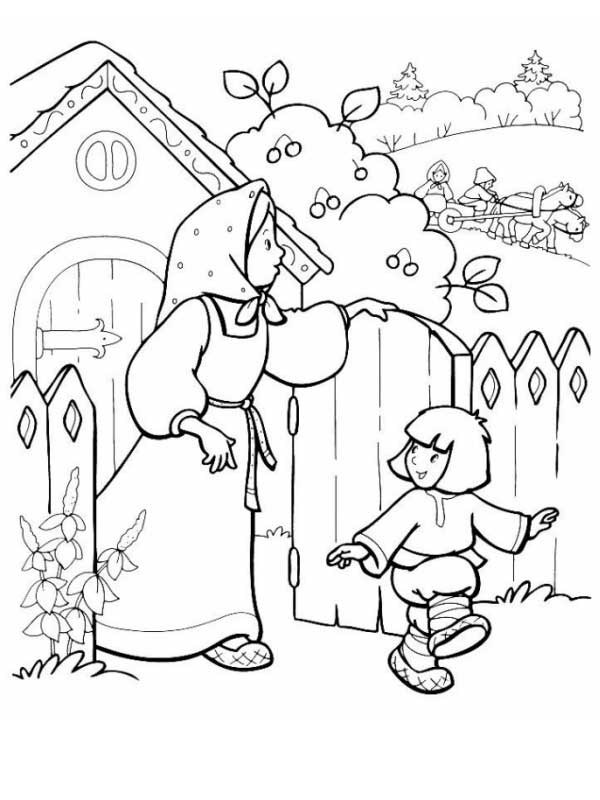 раскраска сестрица аленушка и братец