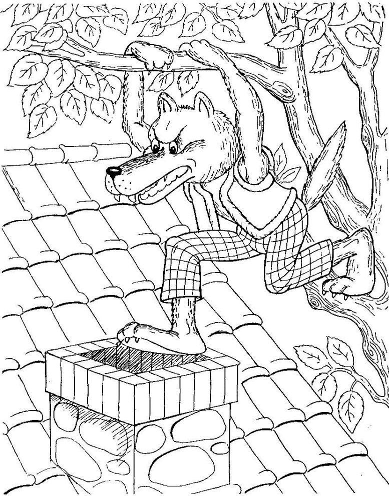 раскраска три поросенка волк