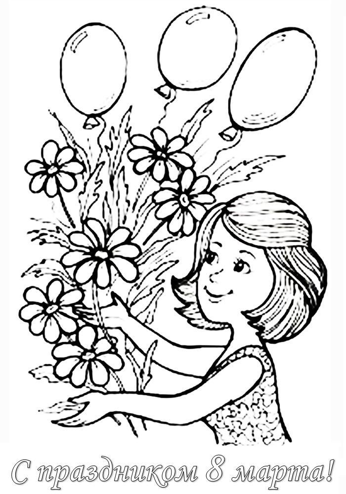Открытка к 8 марта для мамы раскраска для детей