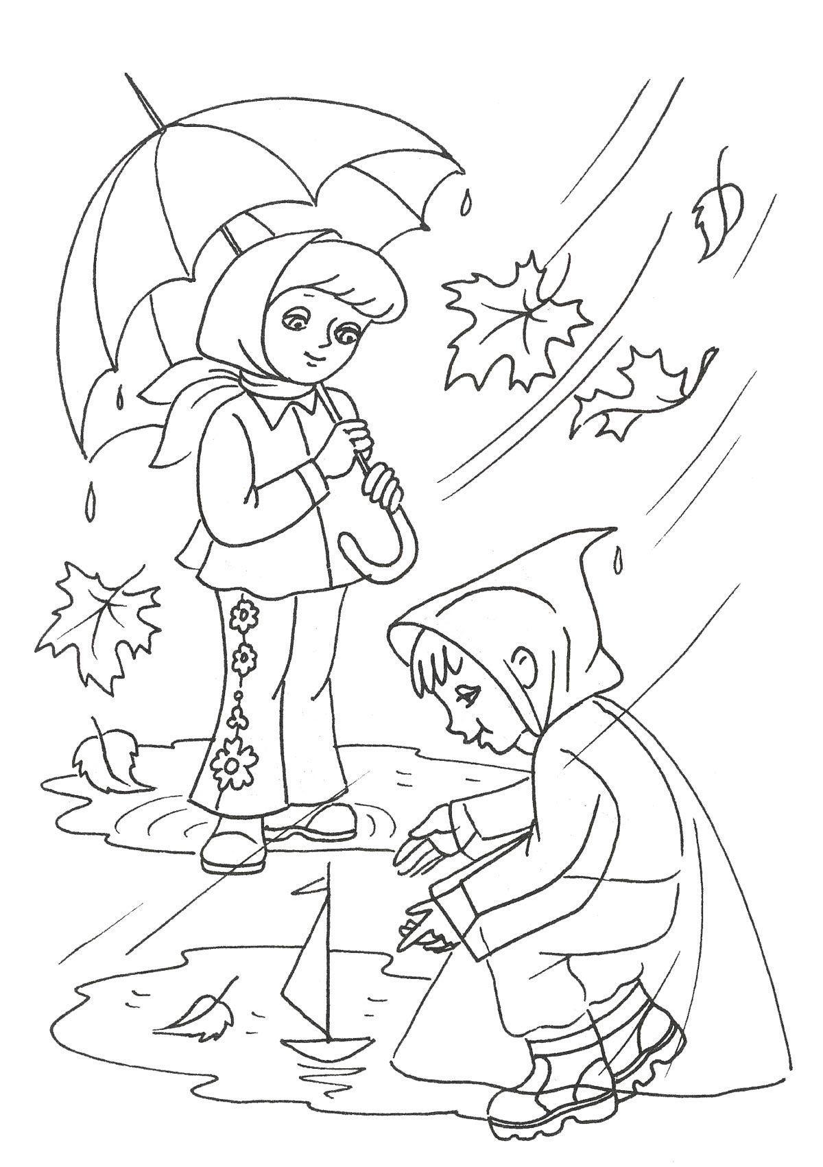 раскраски осень крупные рисунки