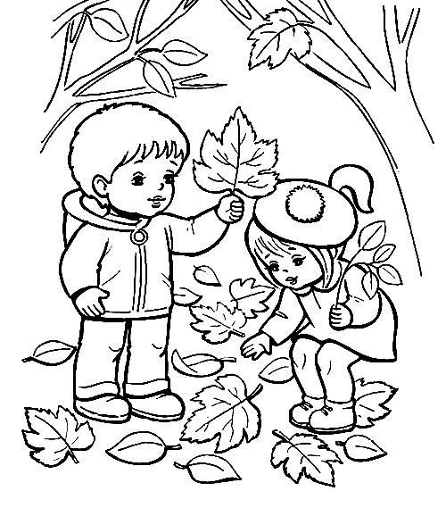 раскраски осень распечатать бесплатно