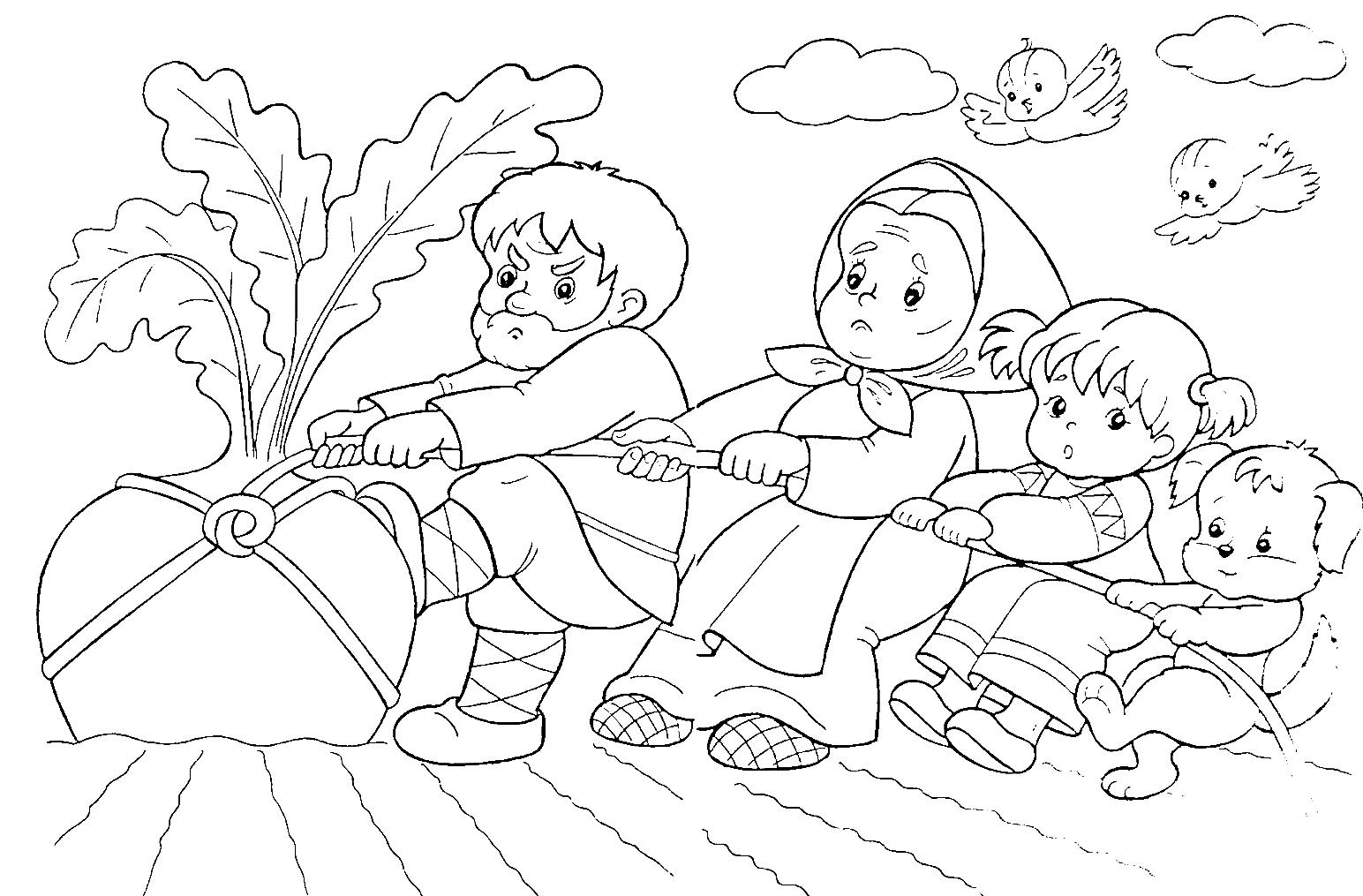 Рисунки из сказки репка