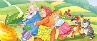 раскраска сказка репка распечатать бесплатно для детей