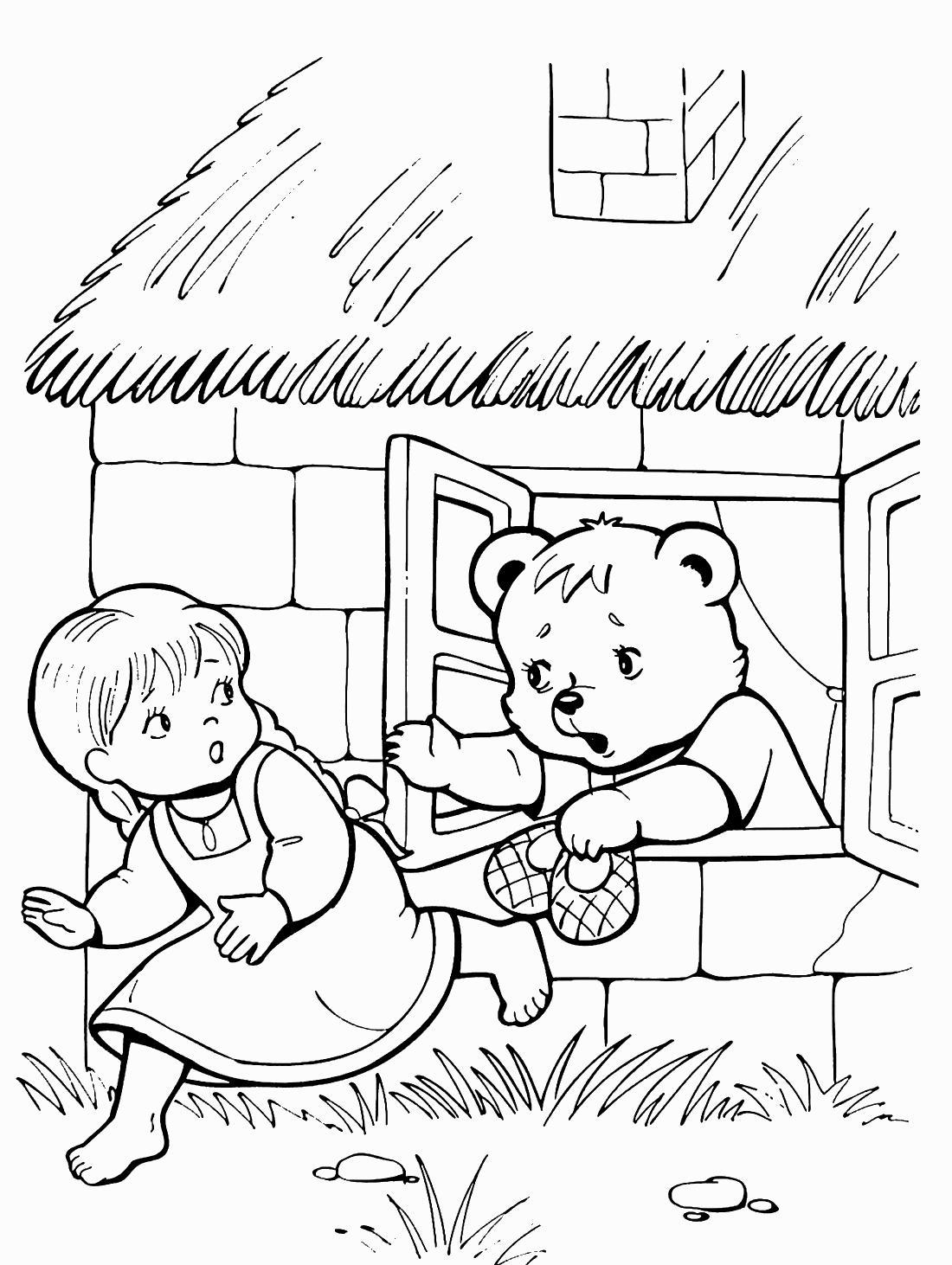три медведя в картинках раскраска необходимое
