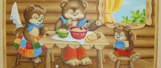 раскраска три медведя из сказки для детей распечатать