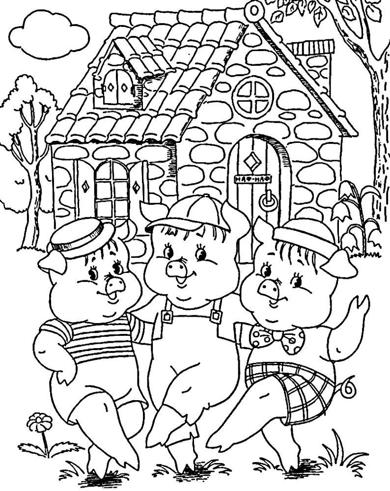 три поросенка раскраска для детей распечатать
