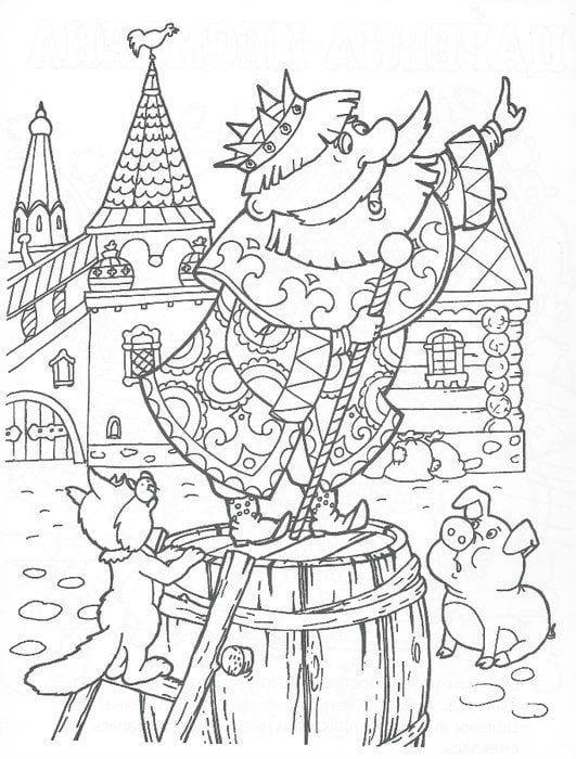 царевна несмеяна раскраска король распечатать