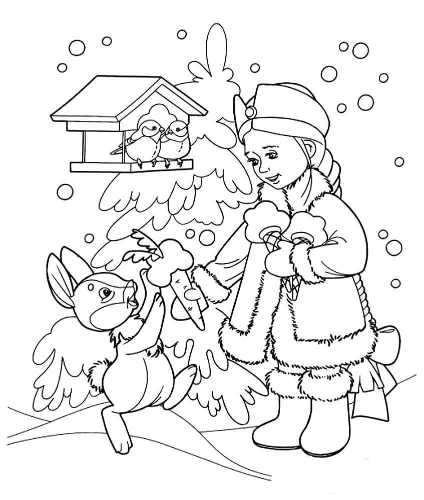сказка снегурочка раскраска распечатать