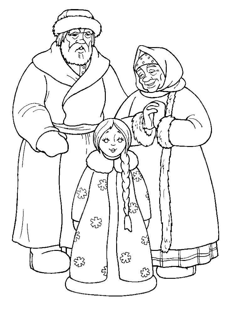 раскраска к сказке снегурочка распечатать дед с бабой и снегурка