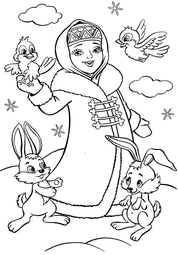 раскраска сказка снегурочка распечатать