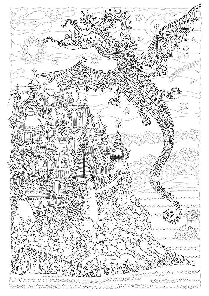 раскраска змей горыныч распечатать бесплатно