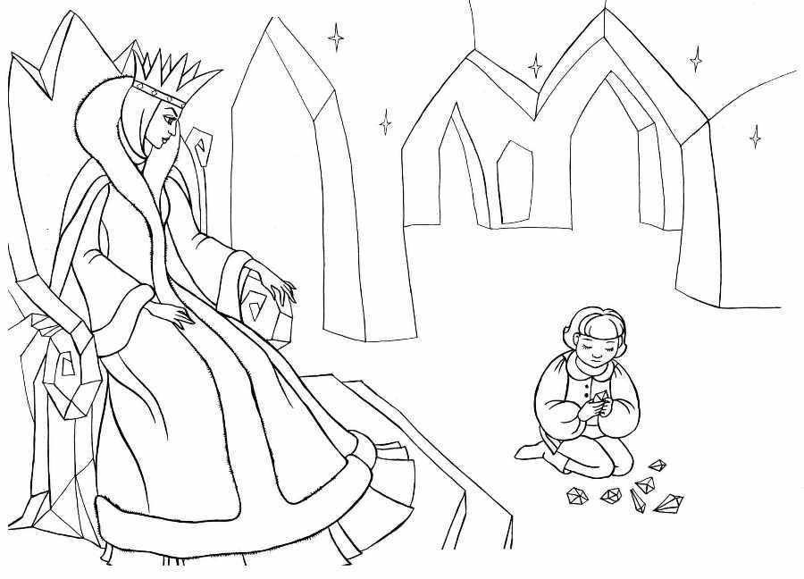 дворец снежной королевы раскраска кай заколдован распечатать