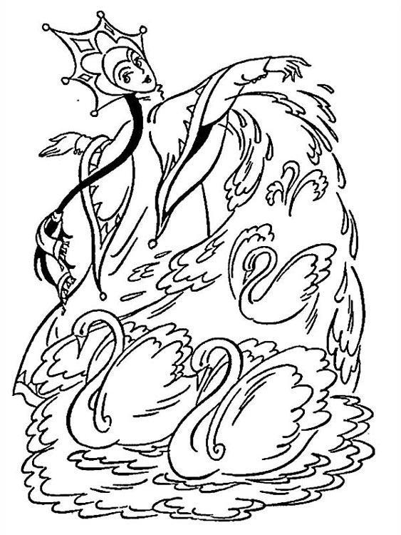 иллюстрация к сказке о царе салтане раскраска распечатать