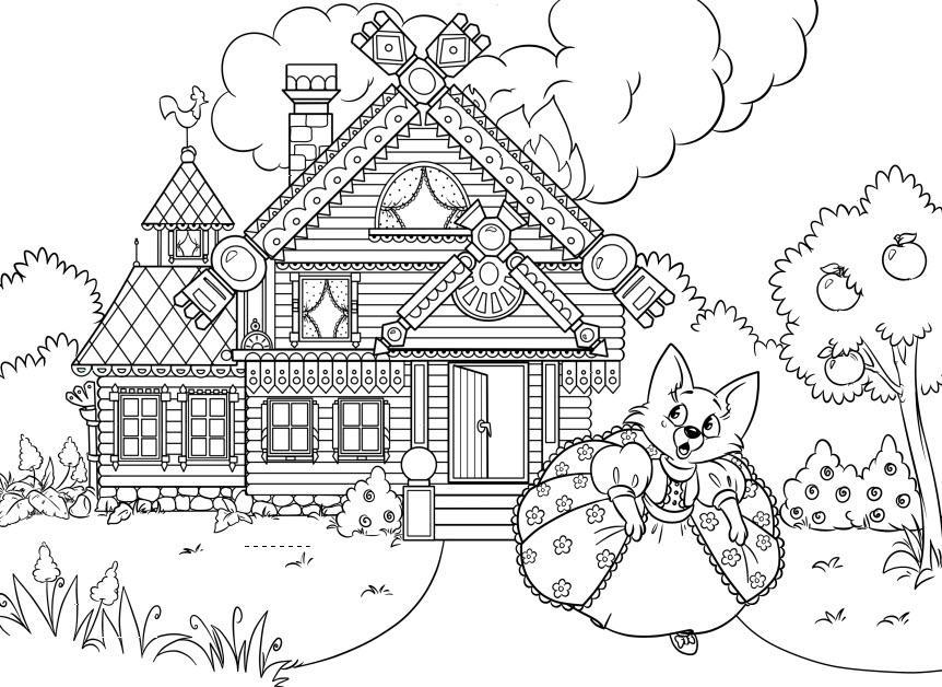 сказка кошкин дом раскраска