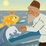 раскраска пушкин сказка о рыбаке и рыбке