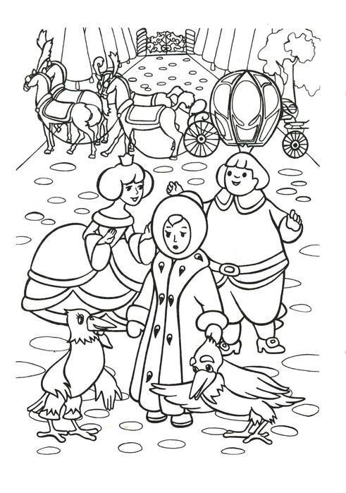 раскраска снежная королева из сказки распечатать бесплатно