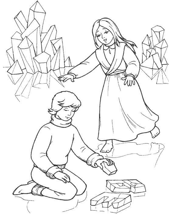 раскраска снежная королева кай и герда распечатать