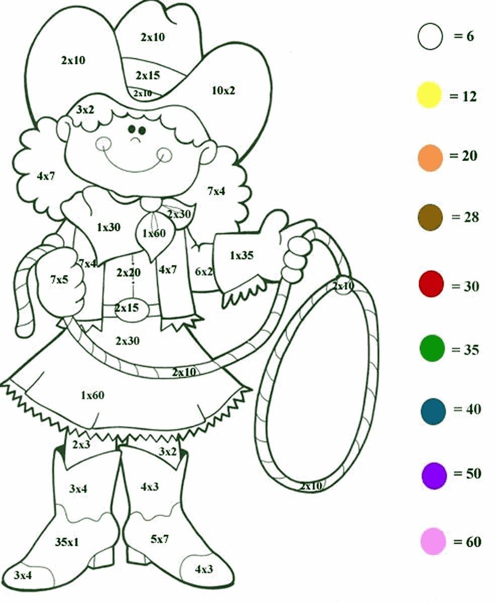 математические раскраски 2 класс умножение и деление
