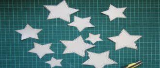 шаблон и трафарет звезды для вырезания из бумаги
