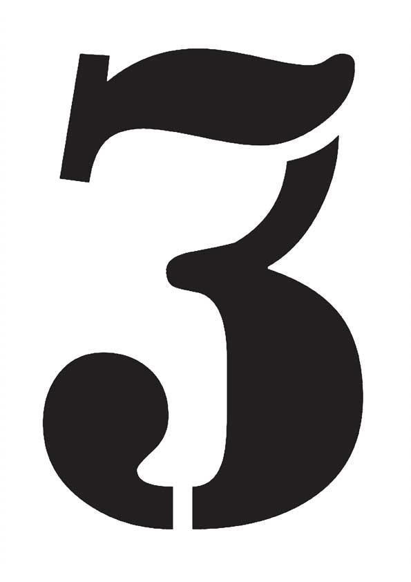 цифра 3 шаблон трафарет для вырезания из бумаги распечатать