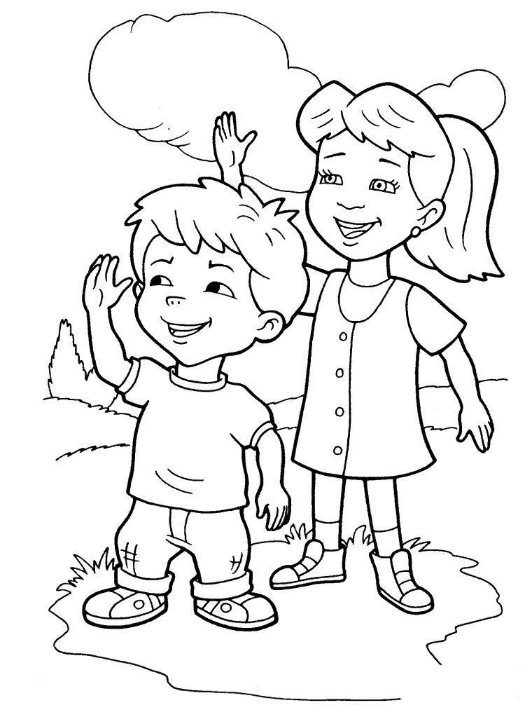 раскраска день защиты детей распечатать