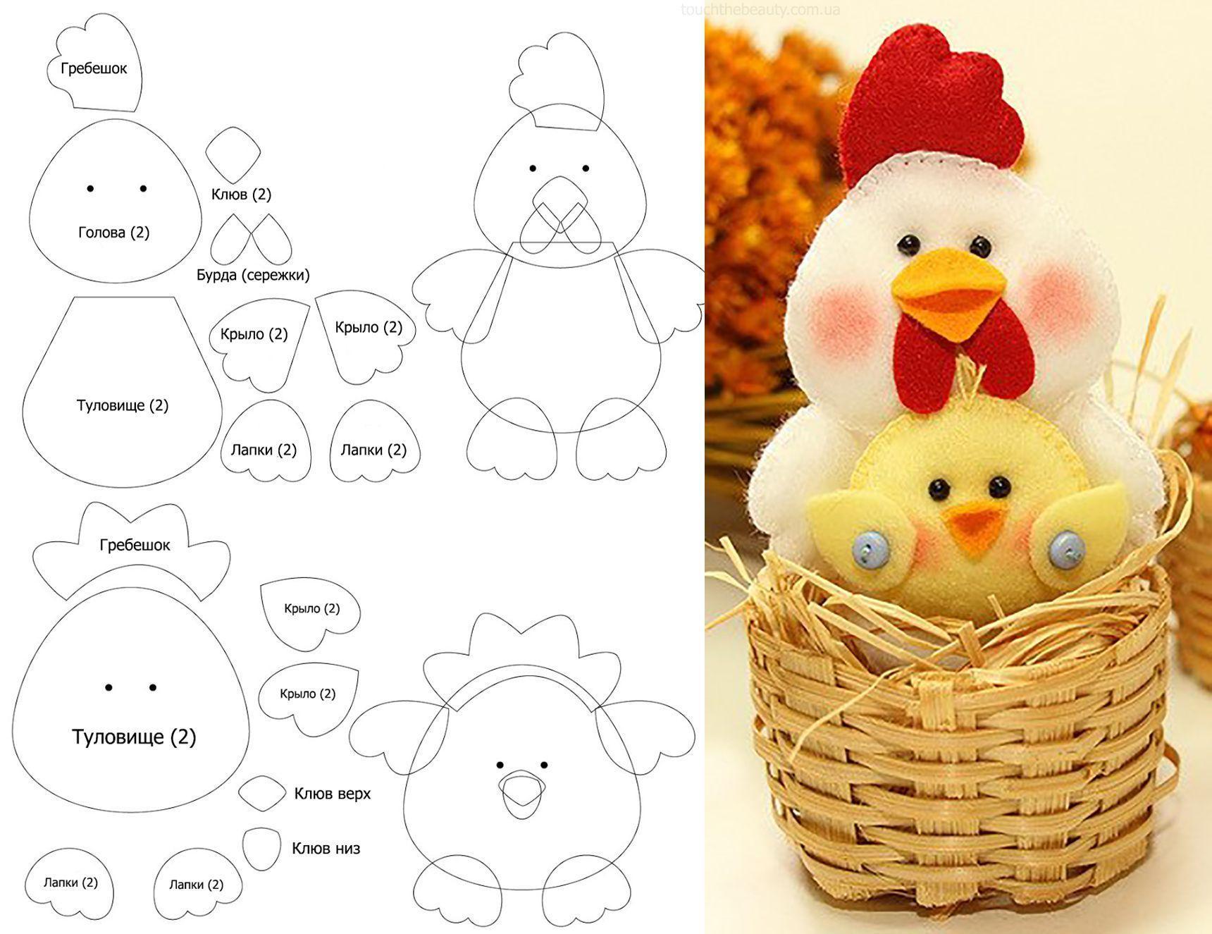 цыпленок аппликация из бумаги для детей шаблоны распечатать трафарет