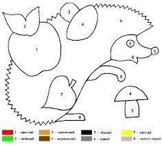 ежик аппликация из бумаги для детей шаблоны распечатать трафарет