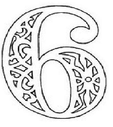 цифра 6 шаблон трафарет для вырезания из бумаги распечатать
