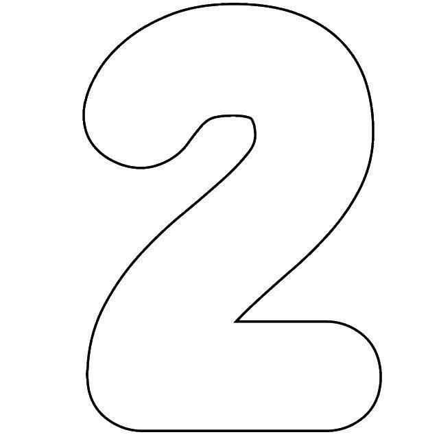 цифра 2 шаблон трафарет для вырезания из бумаги распечатать