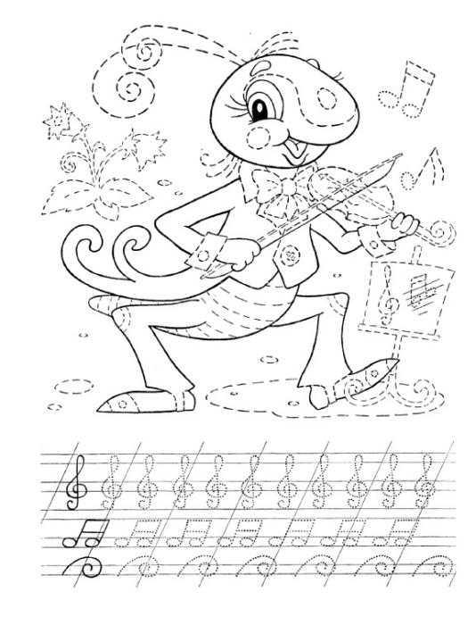 раскраски прописи для детей 4 5 лет распечатать бесплатно