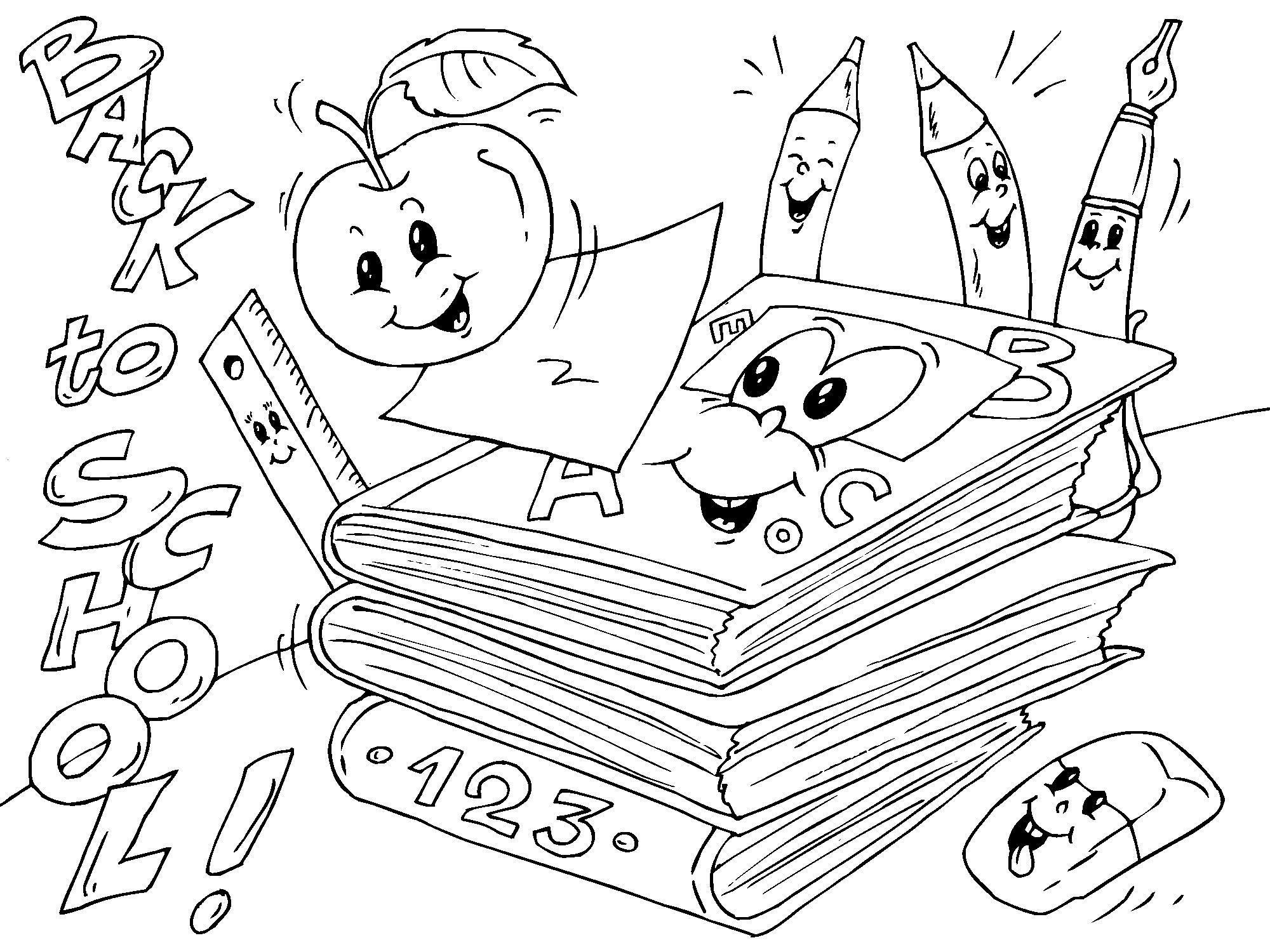 раскраски к 1 сентября для дошкольников распечатать