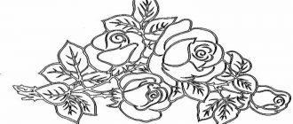 Шаблоны и трафареты цветов для вырезания