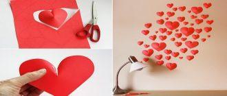 сердце шаблоны трафарет для вырезания распечатать