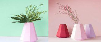 Шаблоны и трафарет вазы для вырезания из бумаги распечатать