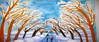 раскраска зимняя прогулка распечатать бесплатно