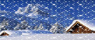 раскраска снегопад распечатать бесплатно