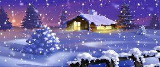раскраска снег для детей распечатать бесплатно