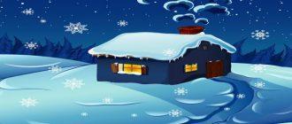 раскраска зимний домик распечатать бесплатно