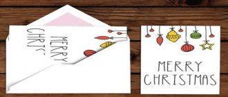 Раскраска Новогодние открытки распечатать бесплатно
